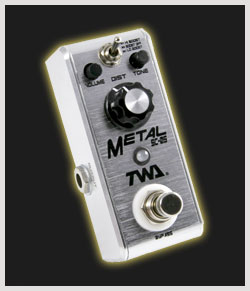 fly boys pedal - SC-05 metal